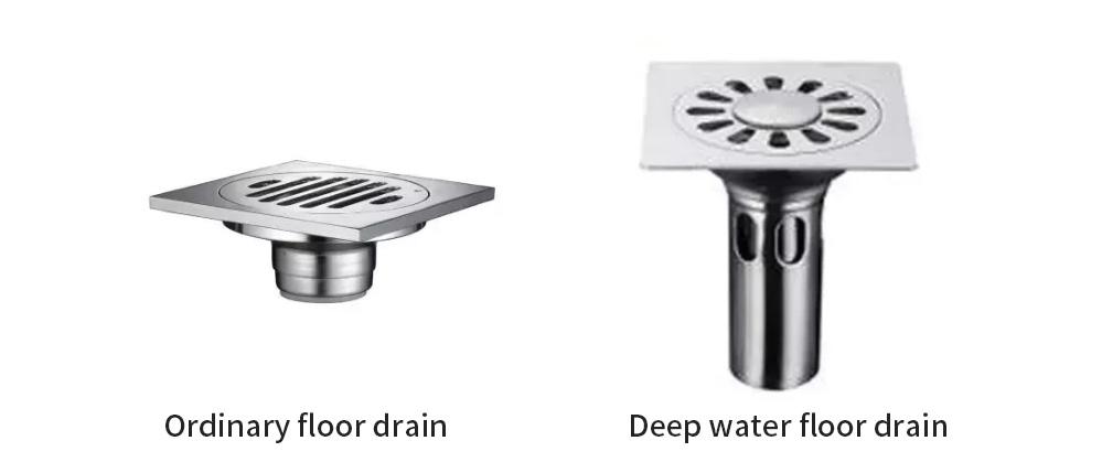 Floor drain, Bathroom floor drain Deep water floor drain